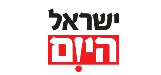 ישראל היום - עורך דין רועי סבג